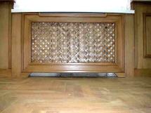 Экран радиатора