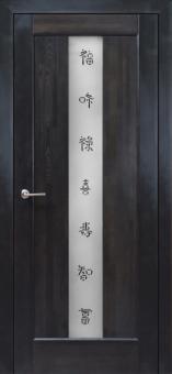 Межкомнатная дверь из массива остекленная